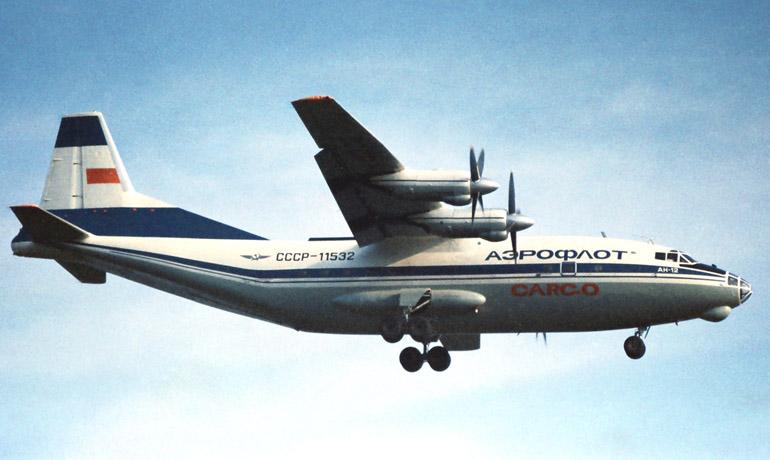 Самолет Ан-12 Кликни по фотографии, чтобы увеличить до размера 1024 х 683.Click to picture for enlarge before size...